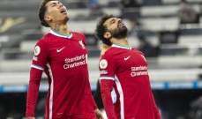 موجز الصباح: أتلتيكو ينفرد بالصدارة، تعادل ريال مدريد، نيوكاسل يعرقل ليفربول ورونالدو يكشف عن حلمه