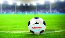 خاص: كرة القدم بين الحقيقة والواقع الجديد!