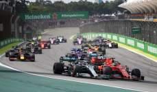 منظم سباق البرازيل ينتقد الفورمولا 1