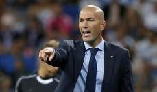 هل يتخلى ريال مدريد عن مهاجمه من أجل زيدان؟