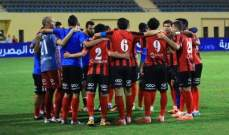 الدوري المصري: خسارة ثقيلىة للإتحاد الاسكندري على يد الداخلية