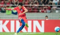 سون: المزاج حزين بين لاعبي كوريا ولا بديل غير الفوز على اوزبكستان