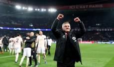 اليويفا يصدم مانشستر يونايتد بقراره