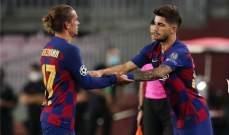 غيرونا يضم لاعب برشلونة