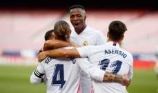 ريال مدريد يتصدر بعد حسم الكلاسيكو وبرشلونة عاشراً