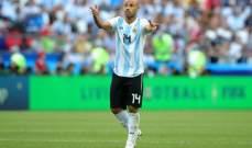 ماسكيرانو : انتهى مشواري مع منتخب الارجنتين