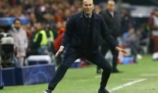 نجم ريال مدريد يجري فحص كورونا مرتين