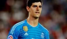كورتوا: ريال مدريد لا يحتاج الى تعاقدات جديدة
