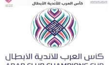 الافريقي يتخطى الوئام وينعش حظوظه في التأهل للبطولة العربية