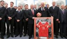 بوتين يكرّم منتخب روسيا