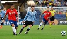 تاباريز يعلن قائمة الاوروغواي لتصفيات مونديال 2022