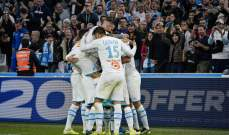 الدوري الفرنسي: فوز صعب لمارسيليا على ليل