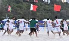 الامارات الى نهائي بطولة كأس آسيا للكرة الشاطئية