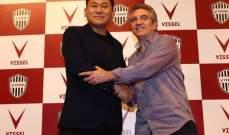 رسمياً : مدرباً جديداً لفيسيل كوبي الياباني