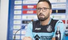 مدرب خيتافي يحمل الحكم مسؤولية الخسارة امام برشلونة