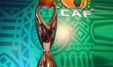 اختيار ملعب غابوما بالكاميرون لاحتضان نهائي دوري ابطال افريقيا