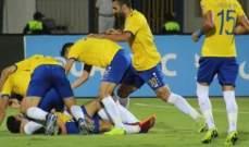 الدوري المصري:الإسماعيلي يتخطى مصر المقاصة وتعادل حرس الحدود مع نادي مصر