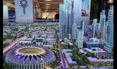 مصر وحلم استضافة الاولمبياد