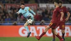 برشلونة يقضي على اي احتمال للكلاسيكو في دوري الابطال