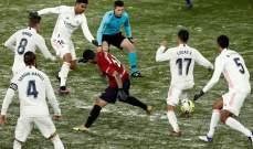 موجز الصباح: ريال مدريد يقع بفخ التعادل، برشلونة ينتصر برباعية وميلان يحافظ على الصدارة قبل قمة روما والانتر