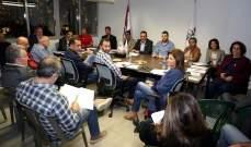 الجمعية العمومية للاتحاد اللبناني للتنس