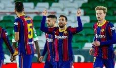 برشلونة يتحرك لخفض 50 % من قيمة الرواتب