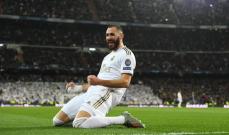 ريال مدريد سيسمح للفرنسي بنزيما بفسخ عقده حبيا العام المقبل