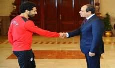 الرئيس السيسي يتدخل شخصيا لحل ازمة صلاح