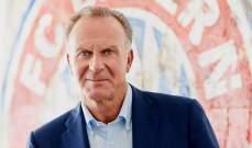 رومينيغه: صفقة ساني في سياق جمع أفضل اللاعبين الألمان في بايرن