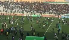 شغب جماهيري واعتقال العشرات  في المغرب