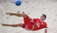 روسيا تسقط مصر بكأس القارات لكرة القدم الشاطئية