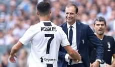 تصنيف الفرق الاوروبية : رونالدو يعود باليوفي الى الواجهة وريال مدريد بعيد جدا