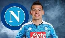 لوزانو يصل نابولي تمهيدا للتوقيع مع وصيف بطل ايطاليا