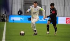 الدوري الفرنسي: مارسيليا يواصل السقوط ويخسر امام نيم