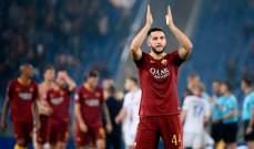 روما يجد بديل مانولاس في الدوري الإنكليزي الممتاز