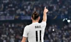هدف واحد يفصل بايل عن رقم تاريخي في كاس العالم للاندية