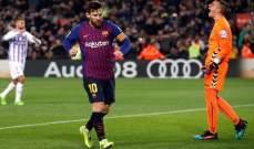 شاهد ركلة جزاء ميسي الضائعة في مباراة برشلونة ضد بلد الوليد