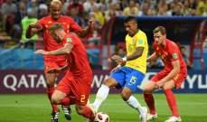 باولينيو حزين للخسارة امام بلجيكا