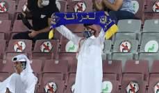 الدوري القطري: الغرافة يدك شباك الخور بثلاثية