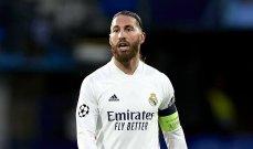 أول تعليق لراموس بعد توديع إسبانيا ليورو 2020