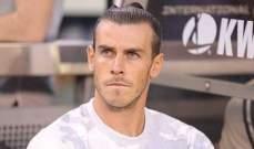 موجز المساء: ريال مدريد يستبعد بايل ورودريغيز، لوكاكو في الطريق للانتر واعتماد الترجي التونسي بطلا لافريقيا