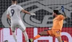 ماركو سبورتيلو منح الافضلية للريال بسبب خطأ ارتكبه بالهدف الاول