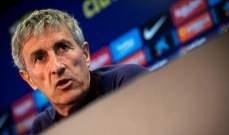 برشلونة قد يستعيد نجم وسطه من ريال بيتيس