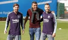 زيارة مفاجئة من باولينيو لتدريبات برشلونة
