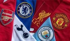 رفض اقتراح ليفربول واليونايتد لاعادة هيكلة الدوري الممتاز