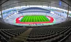 إيطاليا تطالب بإعادة النظر بإستضافة إسطنبول نهائي دوري الأبطال