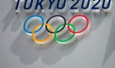 بايدن يؤكد دعمه لليابان المصمّمة على تنظيم الألعاب الأولمبية