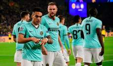 برشلونة يضع خطته لخطف لاوتارو مارتينيز من الانتر