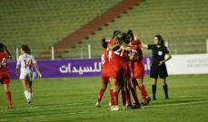 كأس العرب للسيدات: الاردن تحرز اللقب على حساب تونس