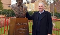 تمثال جديد لمؤسس ليفربول في آنفيلد